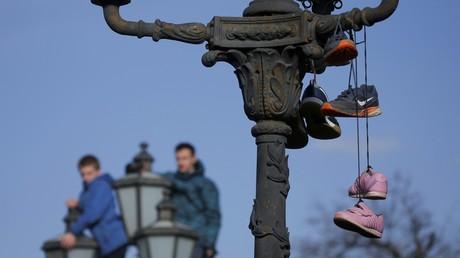Russlands Behörden ermitteln wegen Aufrufe zu nicht genehmigten Protestaktionen in Moskau (Symbolbild)