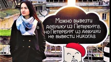 Dinara Aliewa kam nach Sankt Petersburg, um Psychologie zu studieren. Die 21-Jährige aus Baku kam bei dem Anschlag am 3. April in der Petersburger Metro um.