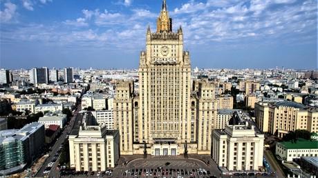 Russisches Außenministerium, gebaut Anfang der 1950er Jahre.