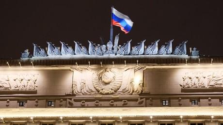 Russisches Verteidigungsministerium stellt Arbeit der Hotline-Kanäle mit Pentagon ein