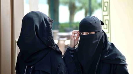Frauen bei der ersten Kommunalwahl in Saudi-Arabien, an der Frauen teilnehmen durften, Riad, 12. Dezember 2015.