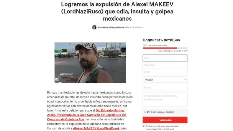 Tausende Mexikaner fordern Ausweisung für Nazi aus Russland