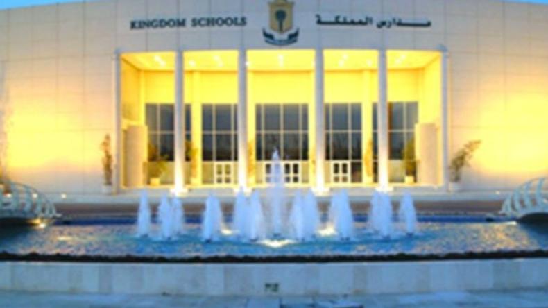 Zwei Tote bei Schießerei an saudischer Schule
