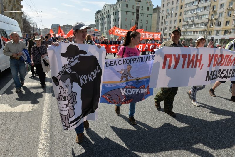 Kundgebungen zum 1. Mai: Russische Gewerkschaften gegen neue Steuern und sinkende Löhne