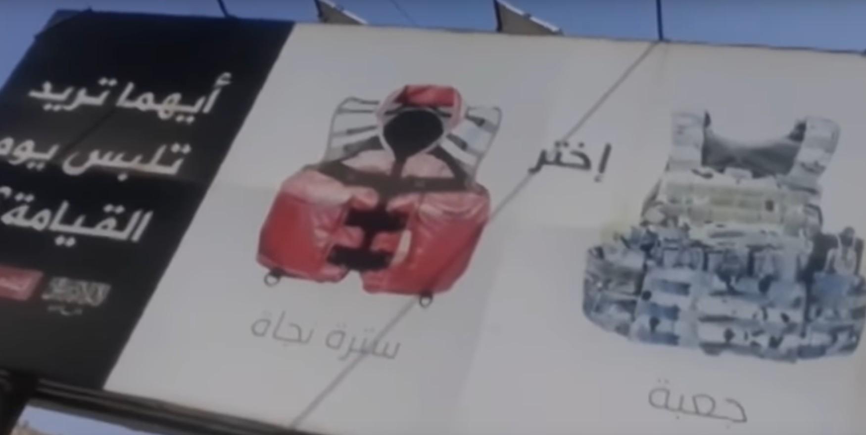Syrische Provinz Idlib: Unterwegs mit versteckter Kamera im Al-Kaida-Land