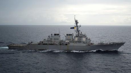 Der US-Zerstörer USS Decatur führte letztmalig Ende Oktober 2016 eine Operation zur