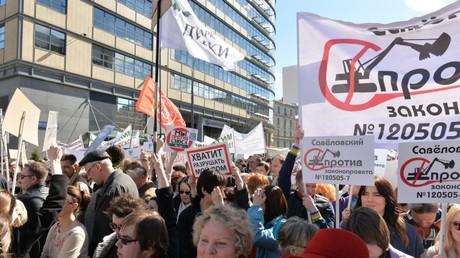 Demonstranten gegen das Renovazija-Gesetz in Moskau. Bild: Ulrich Heyden