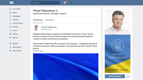 Der ukrainische Präsident Petro Poroschenko auf einem nun verbotenen russischen sozialen Netzwerk