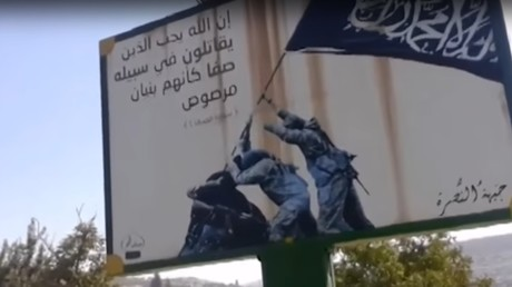 Propagandabotschaft an einem Checkpoint der Nusra-Front.