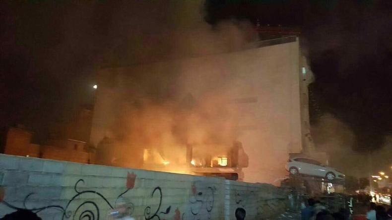 35 Verletzte nach Explosion im iranischen Supermarkt