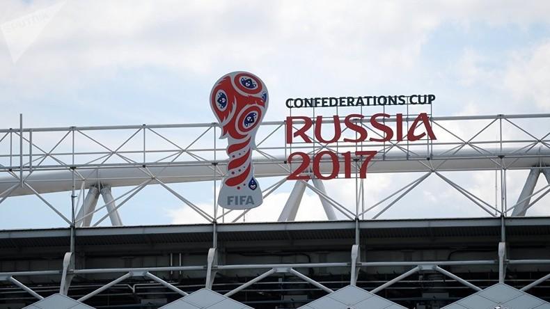 Aus für Confed-Cup: Turnier in Russland wird das letzte sein