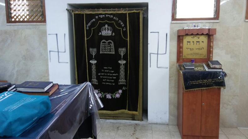 Vandalismus in Jerusalemer Synagoge: Hakenkreuze an den Wänden, Tora-Bücher verbrannt