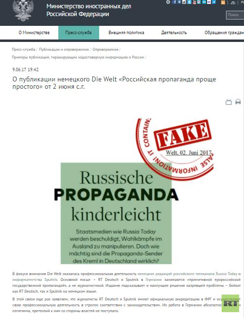 """""""Deutsche Propaganda kinderleicht"""": Russlands Außenamt kritisiert """"Welt"""" und """"Deutsche Welle"""""""