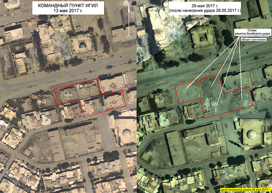 Russland veröffentlicht Beweis für Vernichtung der IS-Kommandozentrale bei Rakka