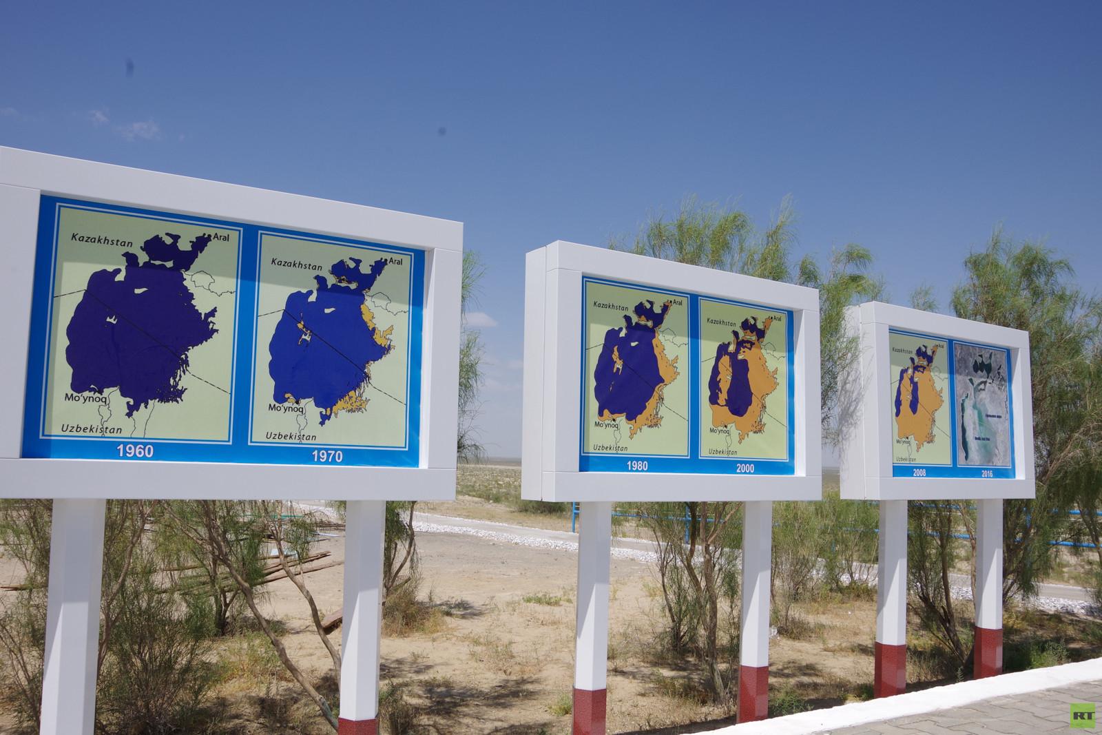 Von Lissabon nach Wladiwostok: Was vom Aralsee übrig blieb
