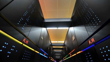 China verteidigt Spitzenposition bei Supercomputern souverän (Archivbild)