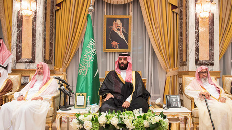 Mohammed Bin Salman - Der