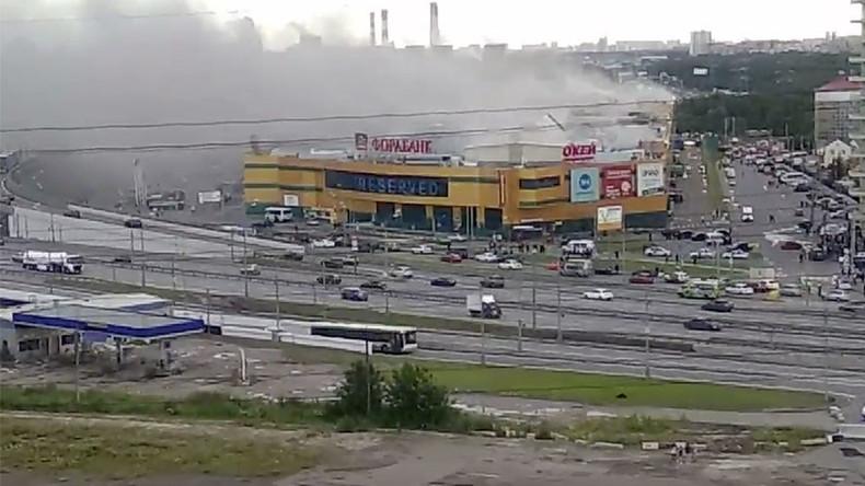 Großbrand in Moskauer Einkaufszentrum - mehrere Verletzte