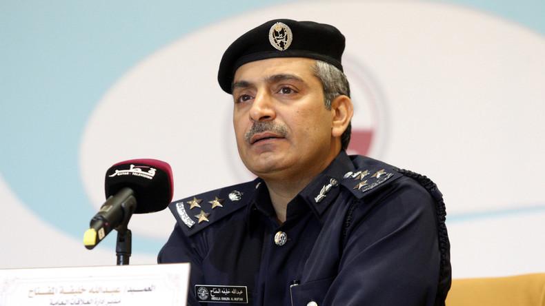 Katar ändert Anti-Terror-Gesetze: US-Beamte kontrollieren Generalstaatsanwalt von Katar
