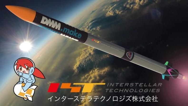 Japans erster privater Raketenstart scheitert wegen technischer Probleme