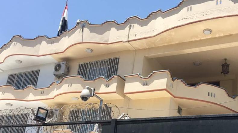 Afghanistan: Anschlag auf irakische Botschaft in Kabul