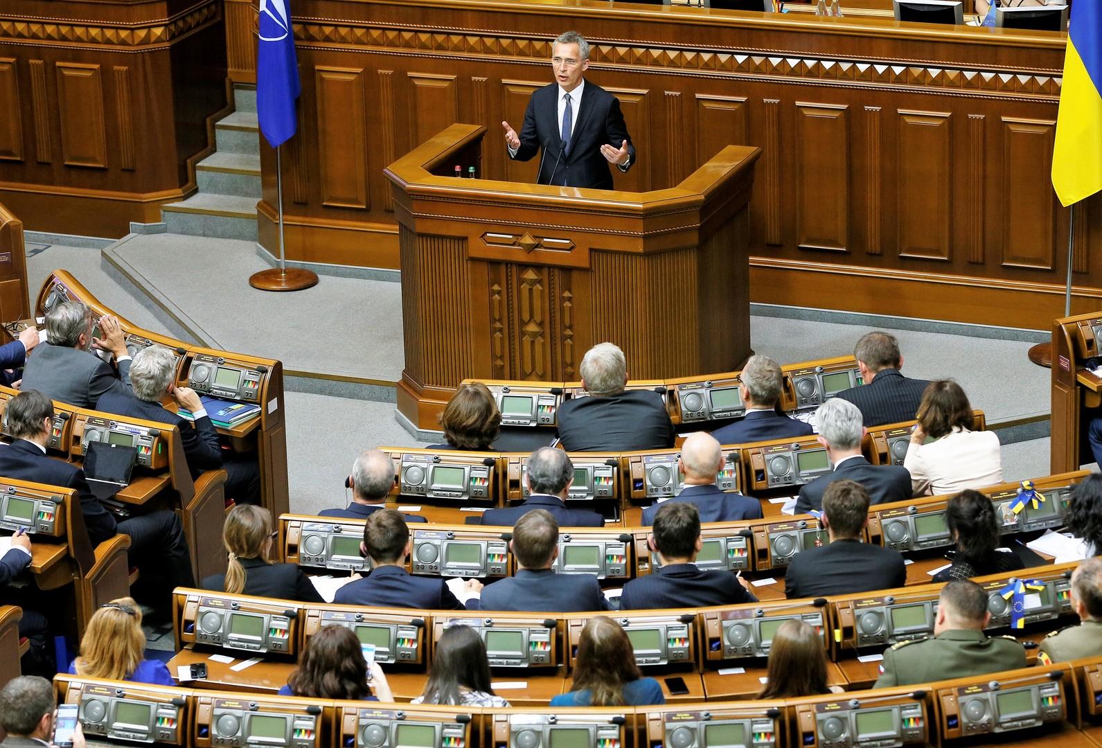 Ukraine und die NATO: Eine Strategie der schleichenden Integration