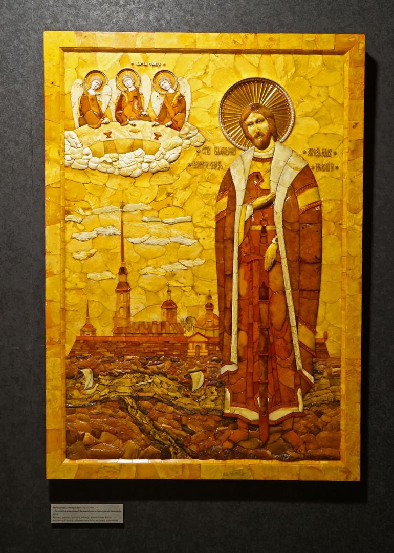 Der heilige Alexander Newski