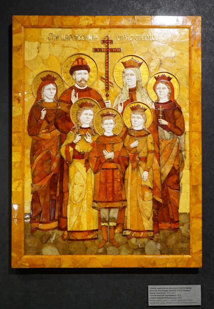 Die Märtyrer-Familie des letzten Zaren Nikolaus II.
