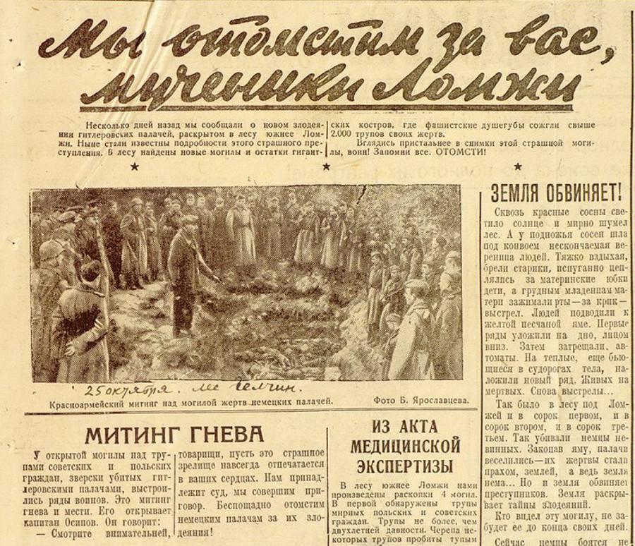 Zweiter Weltkrieg: Freigegebene sowjetische Dokumente zeigen polnische Dankbarkeit für Befreiung