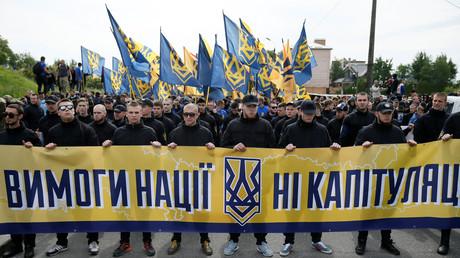 Symbolbild - Aufmarsch des Azow-Bataillons in Kiew
