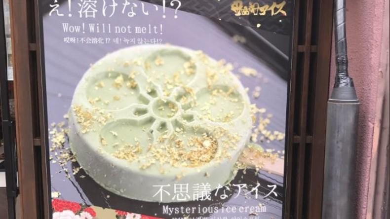 Japaner erfindet nichtschmelzendes Eis [VIDEO]