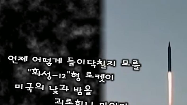 Nordkorea veröffentlicht Video mit angedeutetem Raketenangriff auf US-Basis in Guam