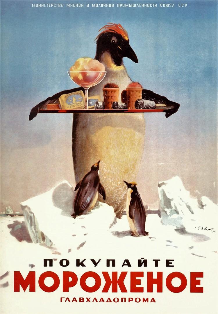 Beliebt in der Sowjetunion: Verkaufsschlager Speiseeis