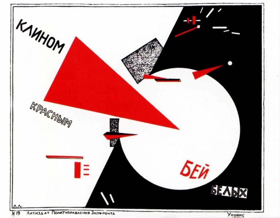 Russische Avantgarde: Kunst im Dienst der Revolution