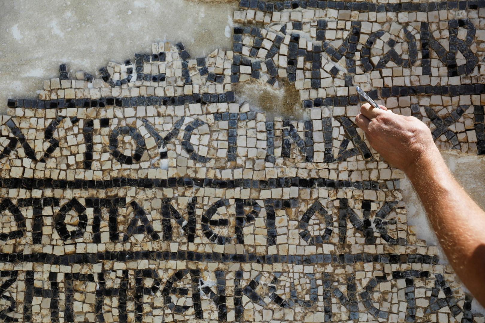 6. Jahrhundert nach Christus: Antiker Mosaikboden in Jerusalem ausgegraben