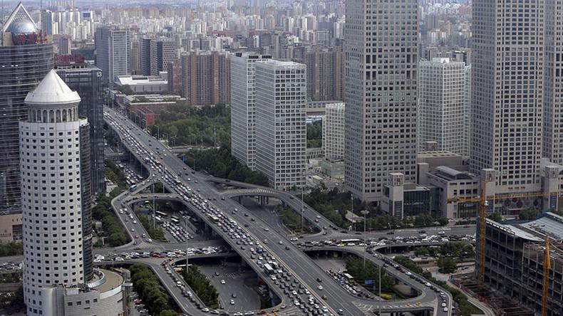 """Weltbank stellt acht Milliarden US-Dollar für Projekte der """"Neuen Seidenstraße"""" bereit"""