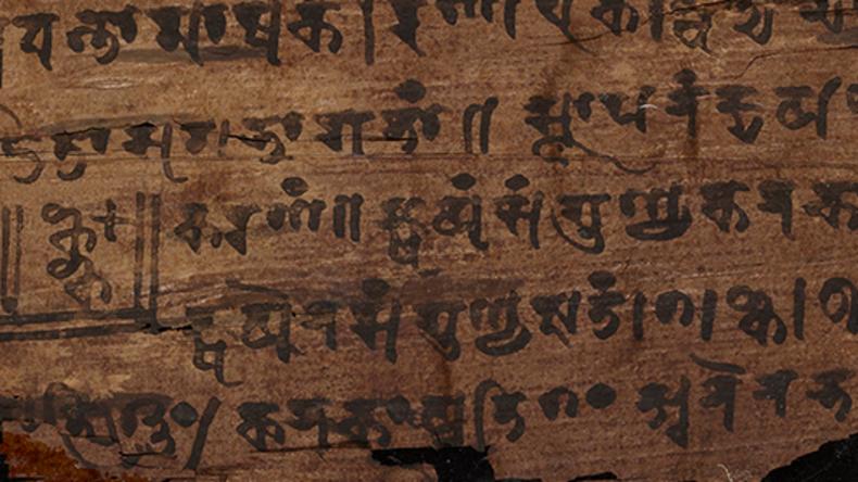 Britische Wissenschaftler entdecken ältestes Nullzeichen
