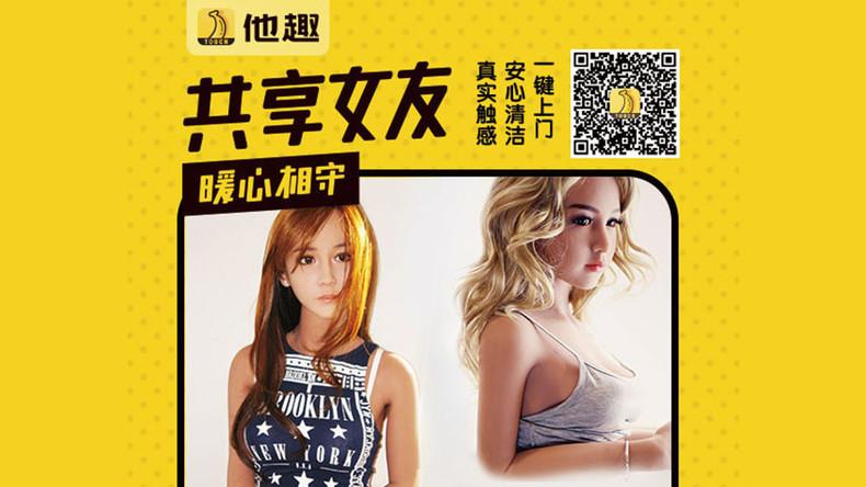 Chinesischer Verleih von Sex-Puppen wegen Kritik kurz nach Eröffnung geschlossen