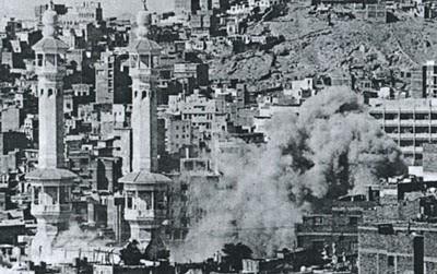 """Die islamische Reformation von 1979: Saudi-Arabien und die """"modernen"""" Dschihadisten"""