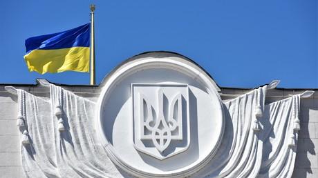 Das Gebäude des ukrainischen Parlaments Werchowna Rada.