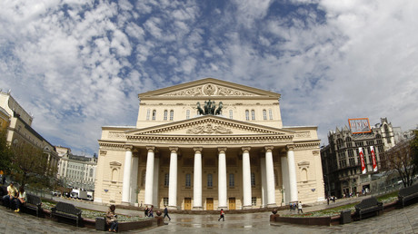 Moskau feiert Geburtstag: 870 Jahre junge Stadt weiht Park und Stadion ein (Symbolbild)