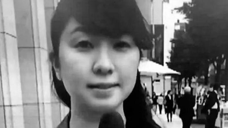 Japanische Journalistin leistet 159 Überstunden in einem Monat und stirbt an Herzversagen