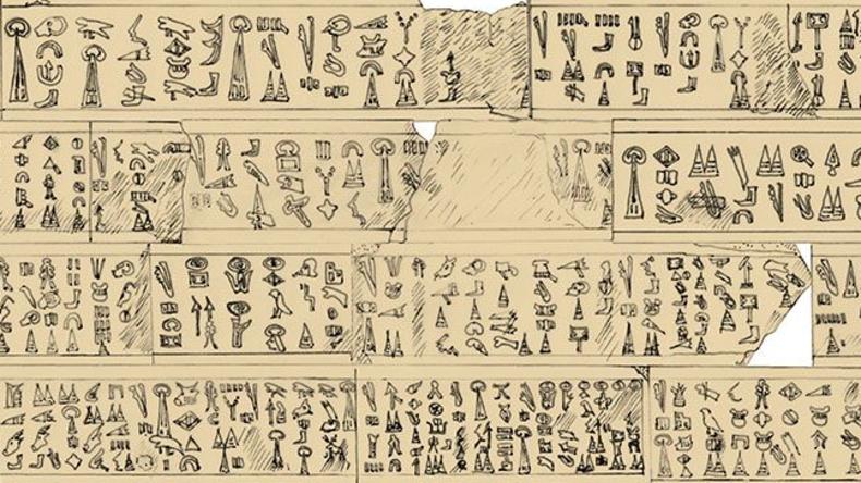 Archäologen entziffern 3.200 Jahre alte Steininschrift über Invasion mysteriöser Seefahrer