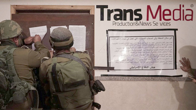 Israel führt Razzien bei palästinensischen Medien durch und schließt sie - RT-Provider betroffen