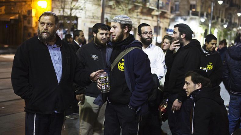 Israel: 15 jüdische Extremisten wegen rassistischer Übergriffe festgenommen