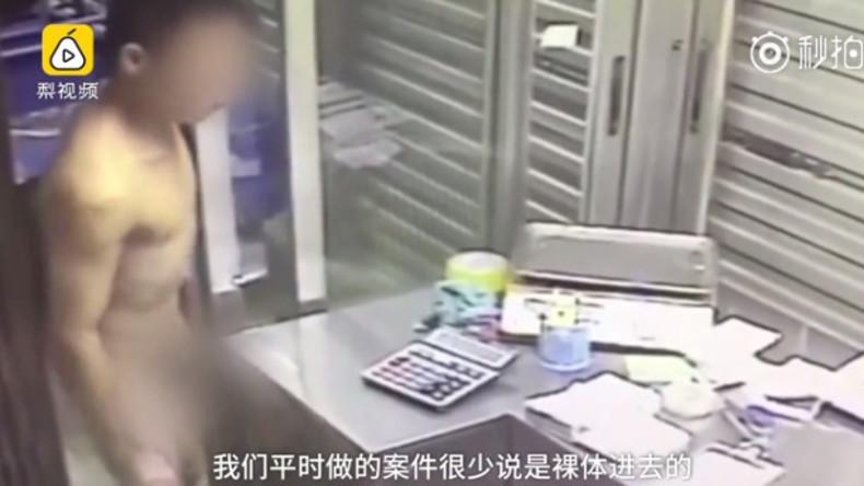 Diebischer Stripper: Chinesische Polizei nimmt Mann fest, der sich vor jedem Einbruch auszog