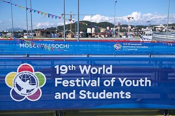 Jugend gegen Imperialismus: XIX. Weltfestspiele in Moskau eröffnet
