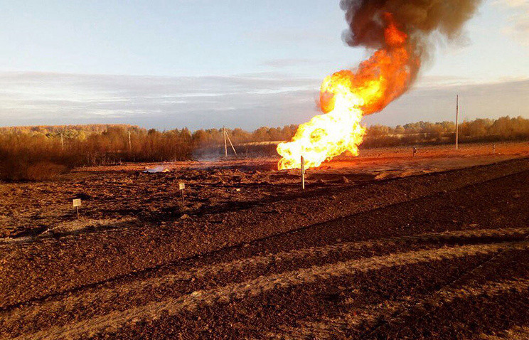 Gas-Pipeline-Explosion im Moskauer Gebiet  [VIDEO]