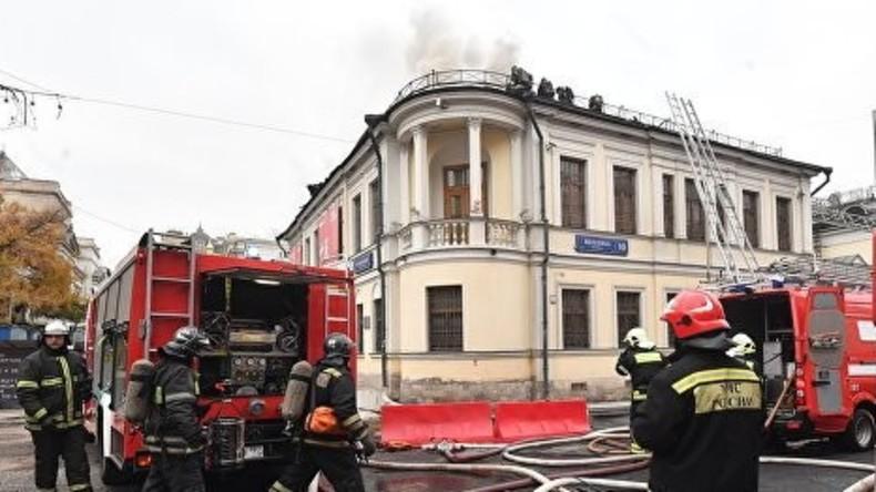 Brand in Moskauer Puschkin-Museum: Keine Verletzten und kein Schaden für Sammlung