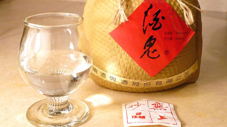 Singles' Day rückt näher: Chinesischer Schnapsproduzent bietet lebenslange Lieferung zum Sonderpreis